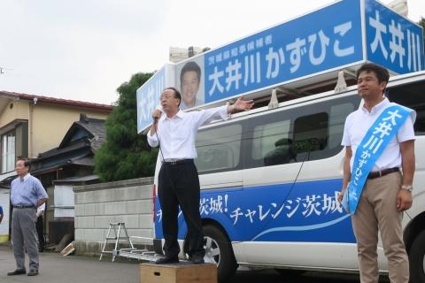 「平成29年8月22日友部・岩間・美野里」街頭演説会 (14)