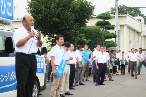 「平成29年8月22日友部・岩間・美野里」街頭演説会 (15)