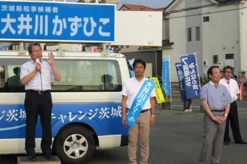「平成29年8月22日友部・岩間・美野里」街頭演説会 (18)
