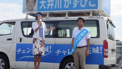 「三原じゅんこ応援街頭演説」鉾田市②