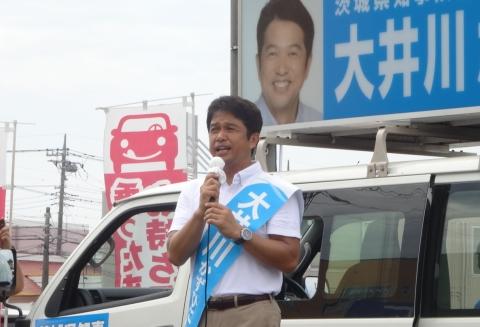 「大井川かずひこ街頭演説会」8月25日①