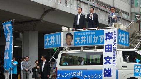 「大井川かずひこ街頭演説会」8月25日④