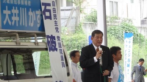 「大井川かずひこ街頭演説会」8月25日⑦