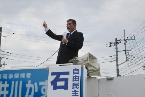 「大井川かずひこ街頭演説会」8月25日⑩