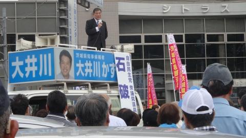 「大井川かずひこ街頭演説会」8月25日⑪