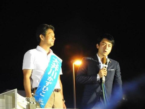 「大井川かずひこ街頭演説会」8月25日⑮