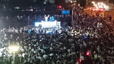 「大井川かずひこ街頭演説会」8月25日⑯