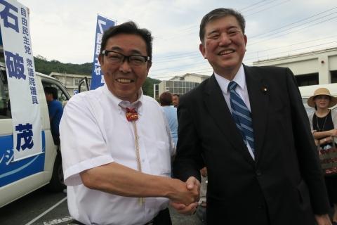 「大井川かずひこ街頭演説会」8月25日㉒