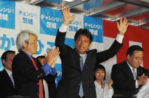 「大井川候補」当選しました!A