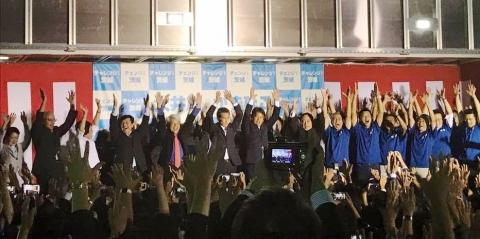 「大井川候補」当選しました!B