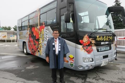 「石岡のおまつりラッピングバス」 (1)