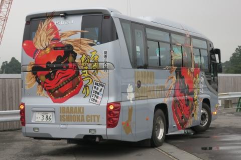 「石岡のおまつりラッピングバス」 (3)