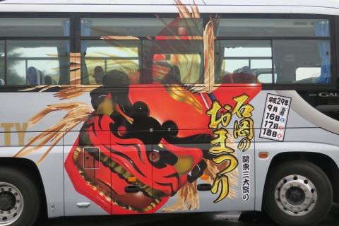 「石岡のおまつりラッピングバス」 (4)