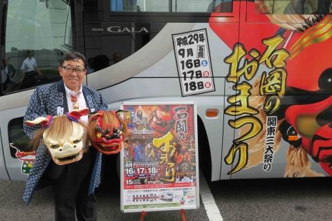 「石岡のおまつりラッピングバス」 (5)
