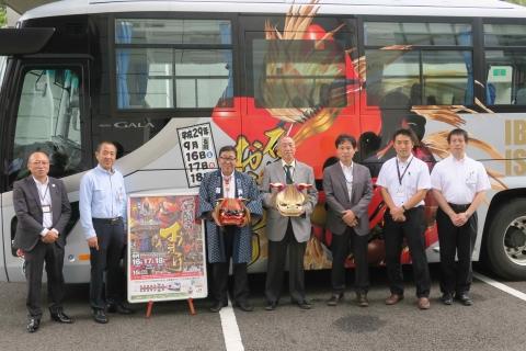 「石岡のおまつりラッピングバス」 (6)