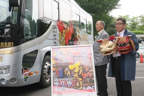 「石岡のおまつりラッピングバス」 (12)