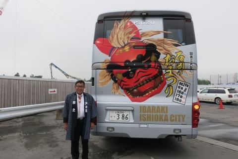 「石岡のおまつりラッピングバス」 (14)
