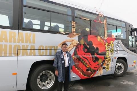 「石岡のおまつりラッピングバス」 (15)