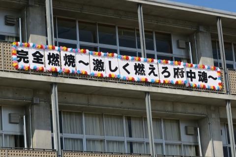 「石岡市内中学校体育祭」㉓