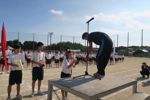 「石岡市内中学校体育祭」㉚