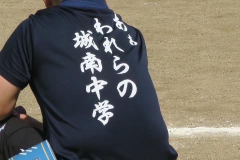 「石岡市内中学校体育祭」 (1)