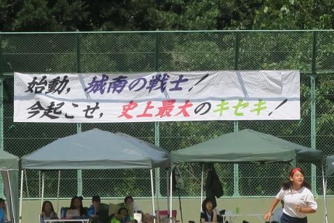 「石岡市内中学校体育祭」 (2)