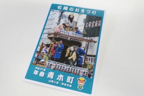 「石岡のおまつりカード」③ (1)