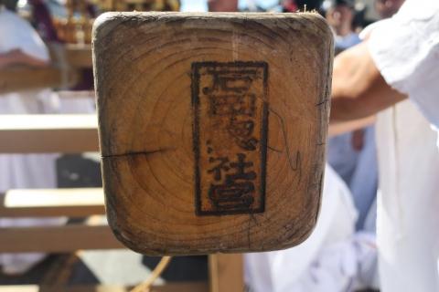 「平成29年9月18日還幸祭」神輿渡御 (11)