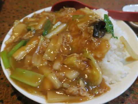「久しぶりに中華丼を食してみました!」①
