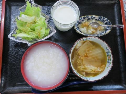 「体に良い朝食!」①
