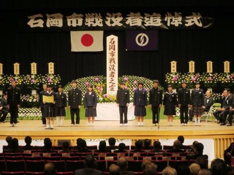 「平成29年度石岡市戦没者追悼式」①