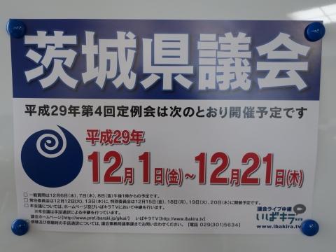 「議会が閉会するよ!」 (1)