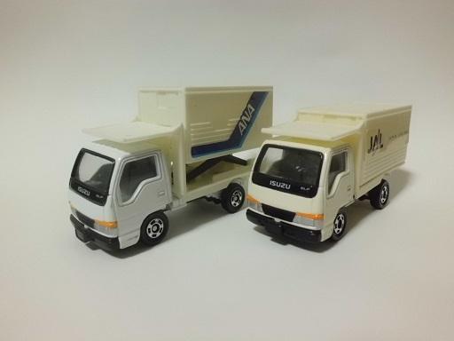 エルフ空港トラック