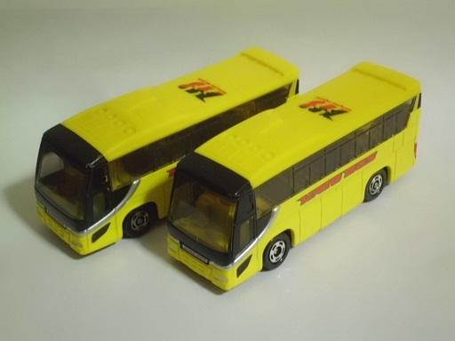 いすゞガーラ はとバス