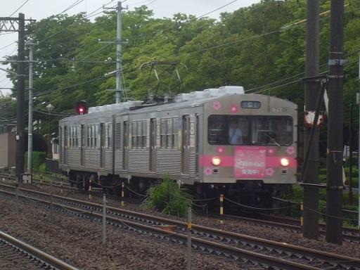 福島交通7000系7101編成