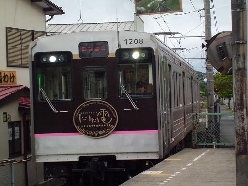 福島交通1000系1108編成