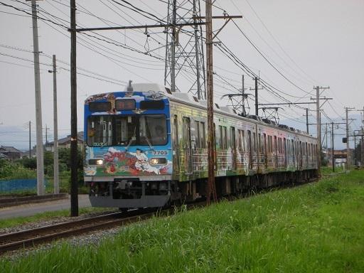 7700系7705編成