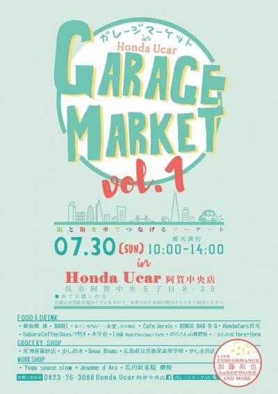 garagemarket.jpg