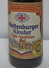 P1020792(1)ドイツビール