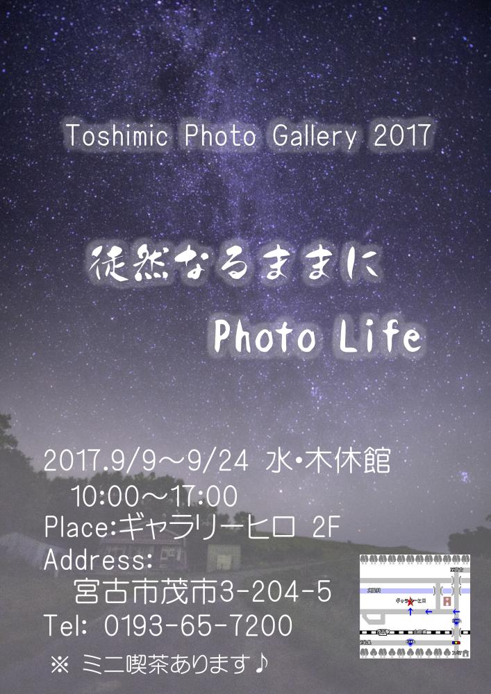 810_1224_HDR_1.jpg