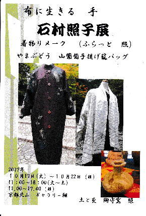 IMG_20170905_0002.jpg