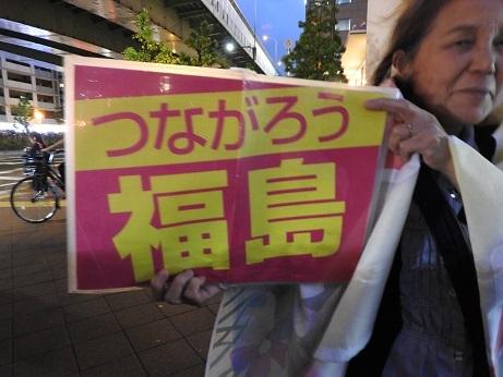 関電3 20170526 (1)