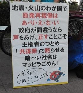関電4 20170609