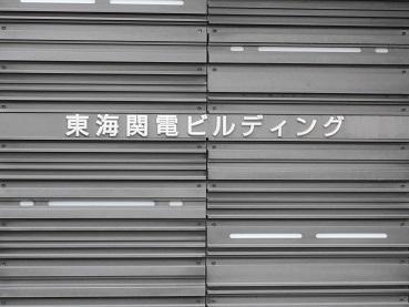 関電2 20170609