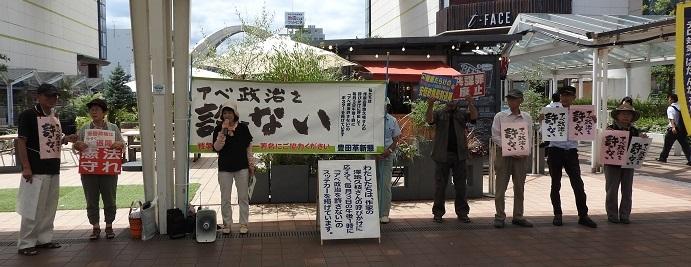 3日行動1 201708