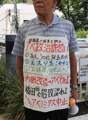 3日行動2 201708