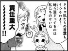 family201708_038_01.jpg