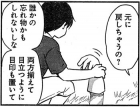 l_orig201709_026_01.jpg