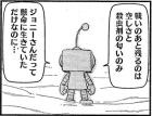 life201707_092_01.jpg