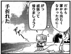 life201709_126_01.jpg